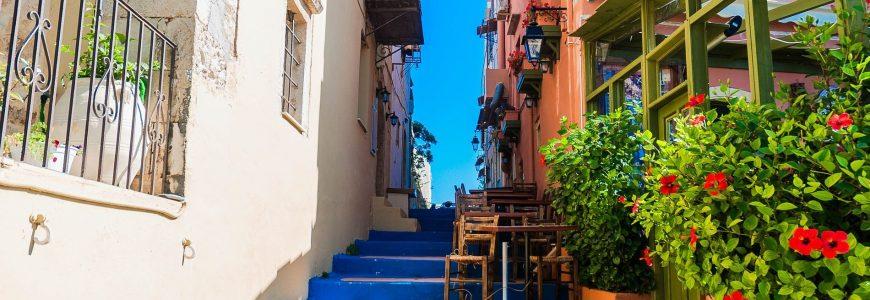 Волшебная Греция